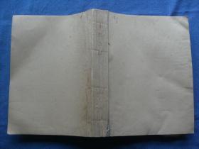中医杂志1996年1-12期全年合订本 第37卷