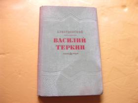 俄文原版 诗歌