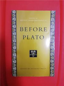 Essays in Ancient Greek Philosophy VI: Before Plato (古希腊哲学论文集 第6卷:前柏拉图)