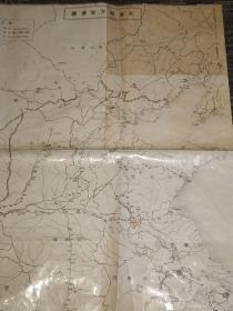 《北支那方面要图》1936年出版 尺寸58:41cm 日本出版