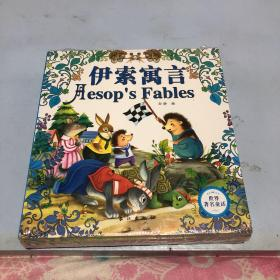 世界著名童话(1-4册)