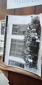 老照片 【定位法舞蹈】 首届全国进修班结业合影留念 1984.12.9 。30cmX23cm