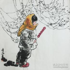 ★【顺丰包邮】·【纯手绘】【王有政】中国美协会员,陕西省美协常务理事、手绘四尺斗方人物画(68*68CM)★1买家自鉴。