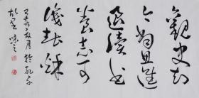 当代艺术家协会副主席王丞手写!  观史知今1983