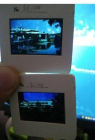 银湖  建筑 幻灯片 26张