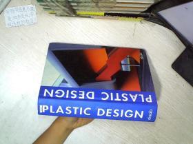 Plastic Design 塑料設計  16開    02