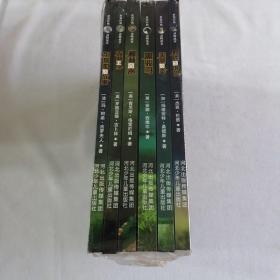 世界经典动物故事  6册合售