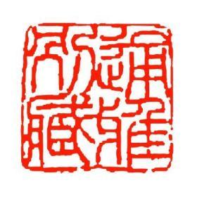 金陵梵刹志(8开线装 全一函十册)
