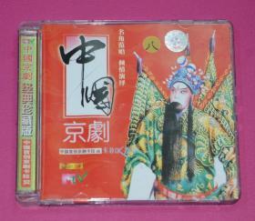 中国京剧8 戏剧VCD