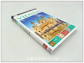 DK目击者系列维也纳旅游指南 DK Eyewitness Travel Guide: Vienna 英文原版