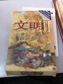 文明 III 简体中文版-3【说明书+光盘+回执单】游戏光盘