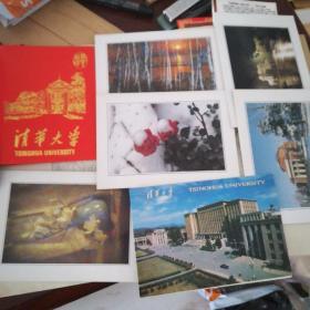 90年代清华大学空白贺卡七种不重样