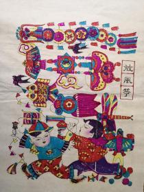 精美白绵纸!!80年代印改革版画潍县杨家埠木版年画社出品*放风筝