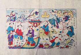 精美白绵纸版画!!清代版80年代印潍县杨家埠木版年画社出品*民子山
