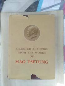 毛泽东著作选读(英文版)