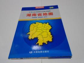 2012新版·中华人民共和国分省系列地图:湖南省地图(盒装大全开)