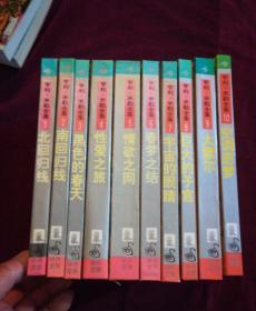 巨匠丛书:亨利米勒全集(1-10册,精装)