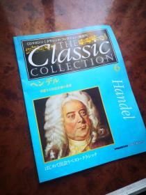 买满就送 Classic collection隔周刊 音乐家经典 N.6 音乐家亨德尔和他的部分乐谱,仅14页哦