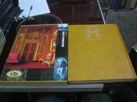 世界博物馆全集第7集  维多利亚皇家博物馆  欧洲的传统工艺与室内设计   货号25-5  详情见图