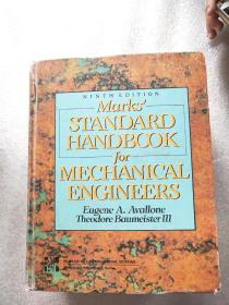 Marks Standard Handbook for Mechanical Engineers 11th Edition