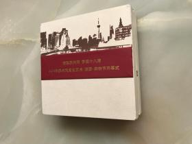 2011年上海造币厂精制《苏州河游览通航80mm高浮雕大铜章》带原盒,——-收藏鉴定证书,该章共发行2011枚
