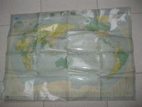 世界地图(星球•新版。荣获全国优秀畅销书奖)