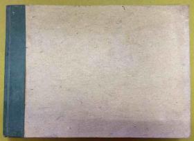 1963年初版:老画册【卫生形象资料选集】横16开、精装本、印量仅3千册