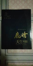 鹿晗官方同步高清图文写真集(无附赠)