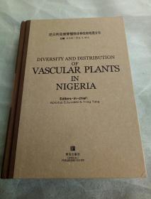 尼日利亚维管植物多样性和地理分布