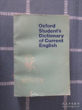 英文版; 牛津现代学生英语词典