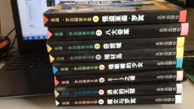 亚森.罗宾探案全集(1-8册)
