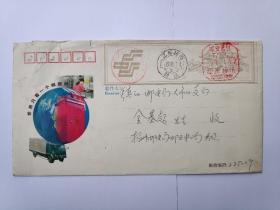 """1998年扬州邮电局中心局成立纪念发行的标签封销""""扬州特快""""""""扬州转运""""""""中心局开业纪念""""邮戳实寄封1枚"""