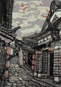 著名大连版画家、中国美协藏书票研究会常务理事 陈豪 2010年亲笔签名木版油印版画《古城老街》一幅(版号随机,所售编号为50-80/95,作品得自于艺术家本人!) HXTX115817