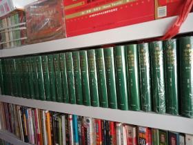 中国儿童文学大系(诗歌一)