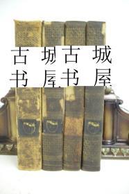 非常稀缺,劳伦斯·斯特恩作品《项狄传4卷》精美黑白与彩色版画插图,1803年出版,精装
