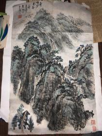 刘东旭 山水画作品一幅
