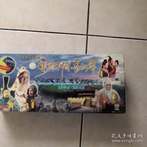 正版VCD 三十集 东周列国  春秋篇