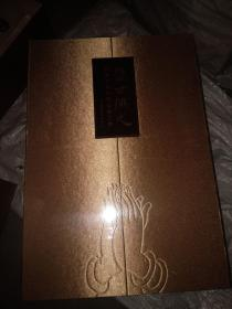 盛世佛光--经典中国佛教造像艺术(全三册)【带塑封全新】