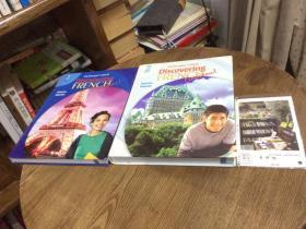2本合售: 英文原版英文教材   discovering French  1   + 2    发现法语 // 英文原版教材美国原版教材英文教材//
