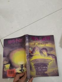 哈利波特与混血王子 ..