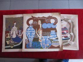 李蕾(中国美协会员)丝网版画三张