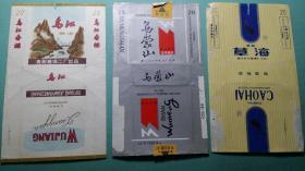 【烟标】 贵州香烟(草海、乌蒙山、乌江)
