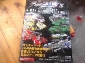 买满就送  X-RAY CROSS-SECTIONS 映画版 飞船解构,初版本  《星际迷航》