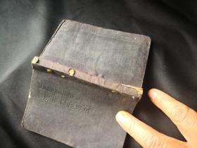 《海军铳队操式》海军枪队操作式,日版军事古书收藏之十二, 早已绝版 ,小开本,明治43年版本,仅26页,后附两张图