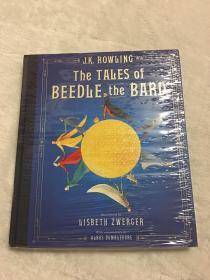 一印诗翁彼豆故事集美版插画版The tales of beedle the bard