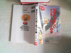 日文书 女性 ·32开