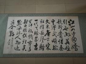 著名书法家,中国书协会员,大学书法教育研究会付会长:杨君生对联一幅(包真)