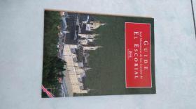 guide real monasterio de san lorenzo de el escorial