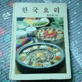 韩国食谱(如图……)