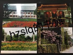 约90年代北京大学校园景观建筑(北京大学正门+外国语学院教学楼+华表+燕南园),彩色照片4张合售(17.5x12.5cm)